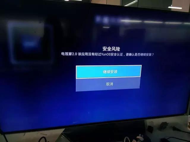 天猫魔盒安装电视家教程
