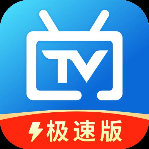 电视家极速版icon